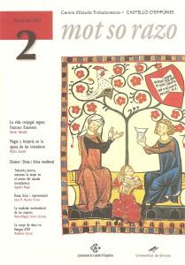 MSR.2_2003